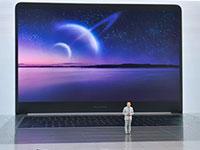 Суб-бренд Huawei представил свой первый ноутбук Honor MagicBook