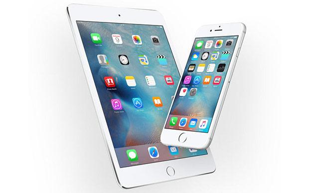 Apple выпустила первую бета-версию iOS 10.3