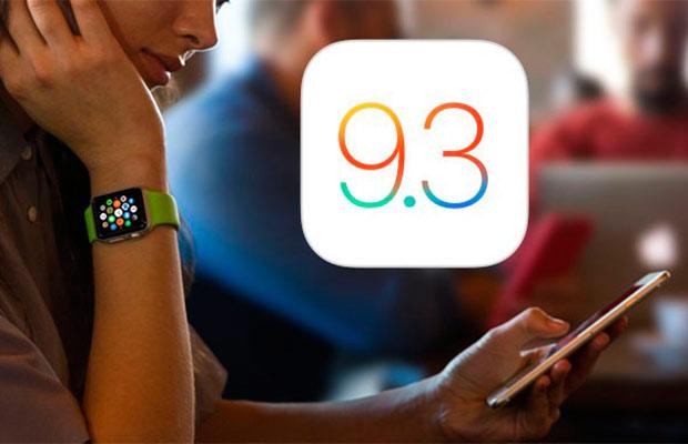 Все, что необходимо знать перед установкой iOS 9.3