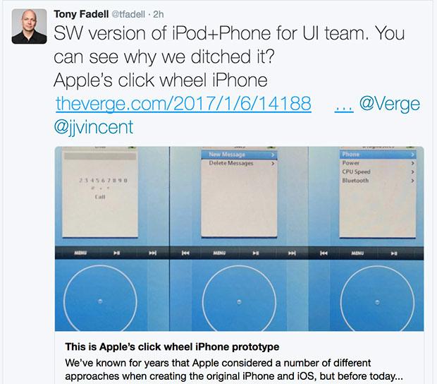 Вweb-сети интернет  показали, как выглядела первая пробная ОС  вiPhone