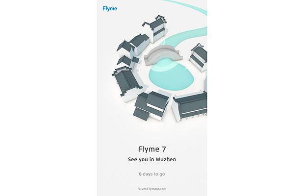 Операционная система Flyme 7 будет представлена вместе с Meizu 15