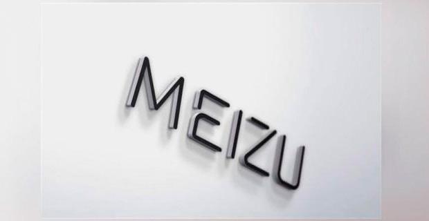Meizu разделилась на3 бренда