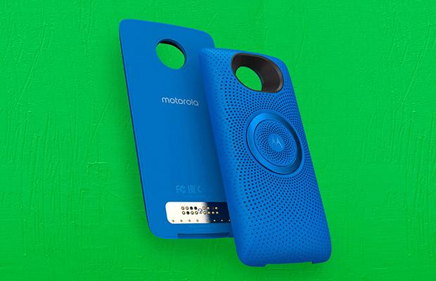 Motorola представила новый Moto Stereo Speaker mod