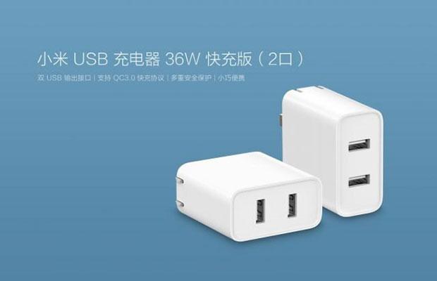 Xiaomi выпустила зарядное устройство на 36 Вт