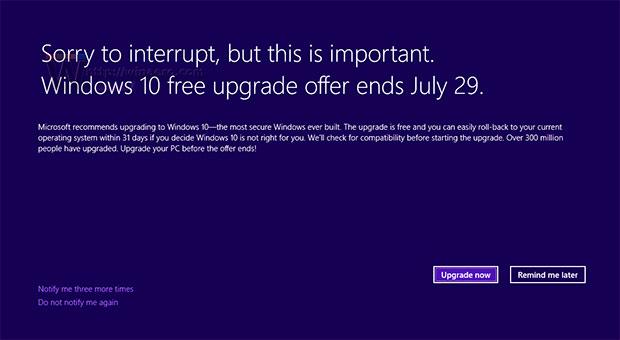 Полноэкранное напоминание о бесплатном обновлении до Windows 10