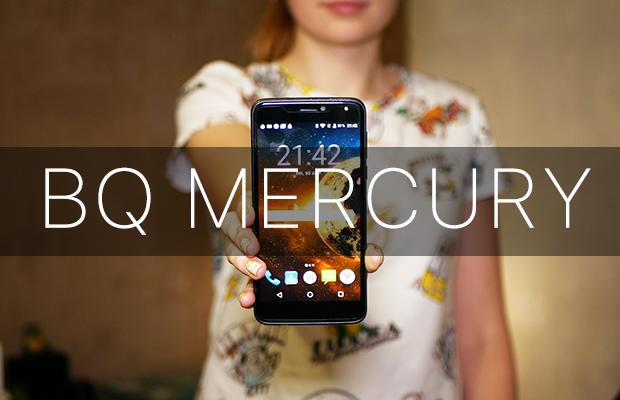 Обзор недорогого смартфона BQ BQS-5520 Mercury