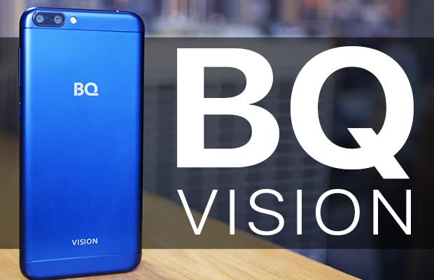 Обзор недорогого смартфона BQ-5203 Vision с двойной основной камерой