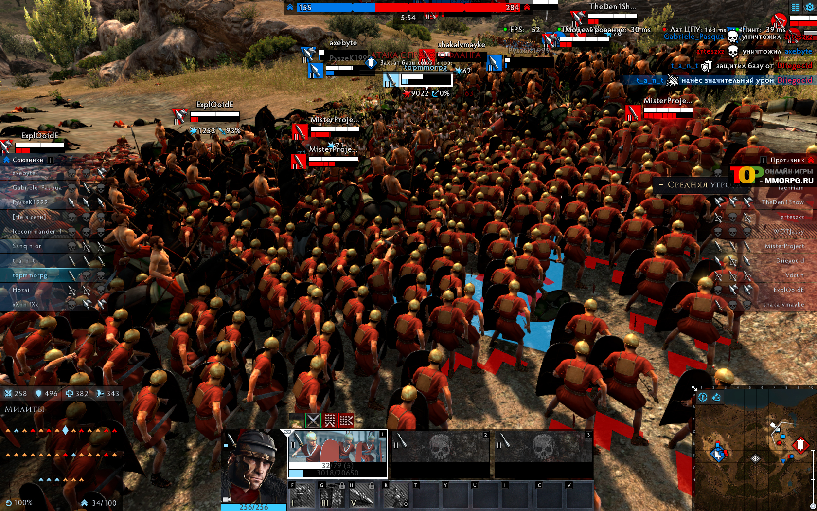 скриншот Total War Arena