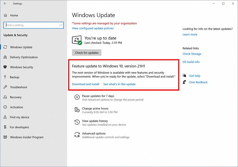 Microsoft закончила разработку крупного обновления Windows 10, которое выйдет на днях