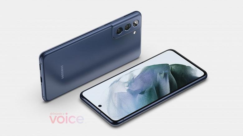 Опубликованы рендеры смартфона Samsung Galaxy S21 FE