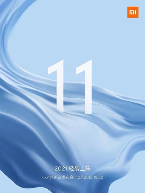 Xiaomi раскрыла дату анонса флагманов Xiaomi Mi 11