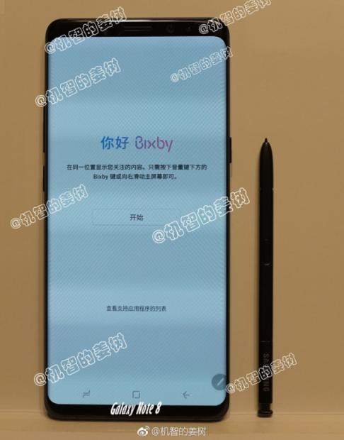 Улучшенный  Самсунг  Galaxy Note 7 появится нарынке