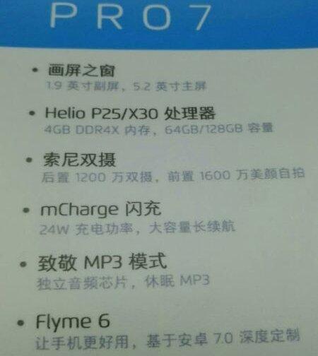 http://ilenta.com/netcat_files/Image/Meizu-Pro7-Spec-sheet.jpg