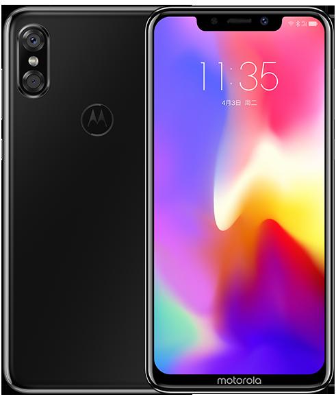 новий Motorola P30