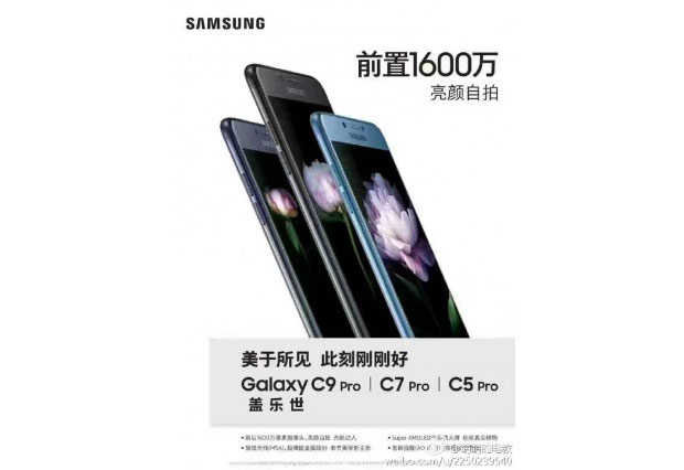 Смартфон Самсунг Galaxy C7 Pro показался наживых фото