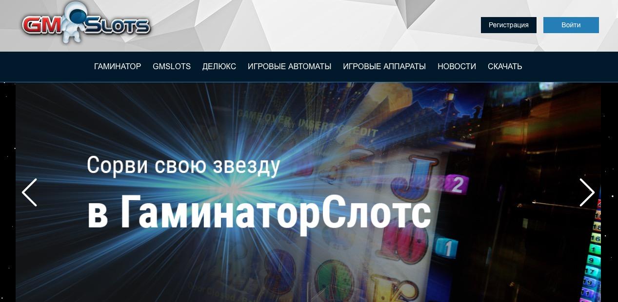 игроавтоматы бонус зарегистрироваться 1000 рублей