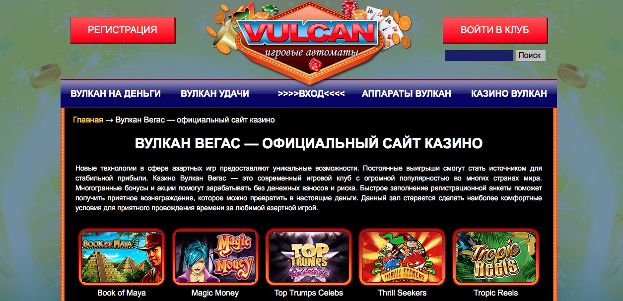 бонус при регистрации игровые автоматы
