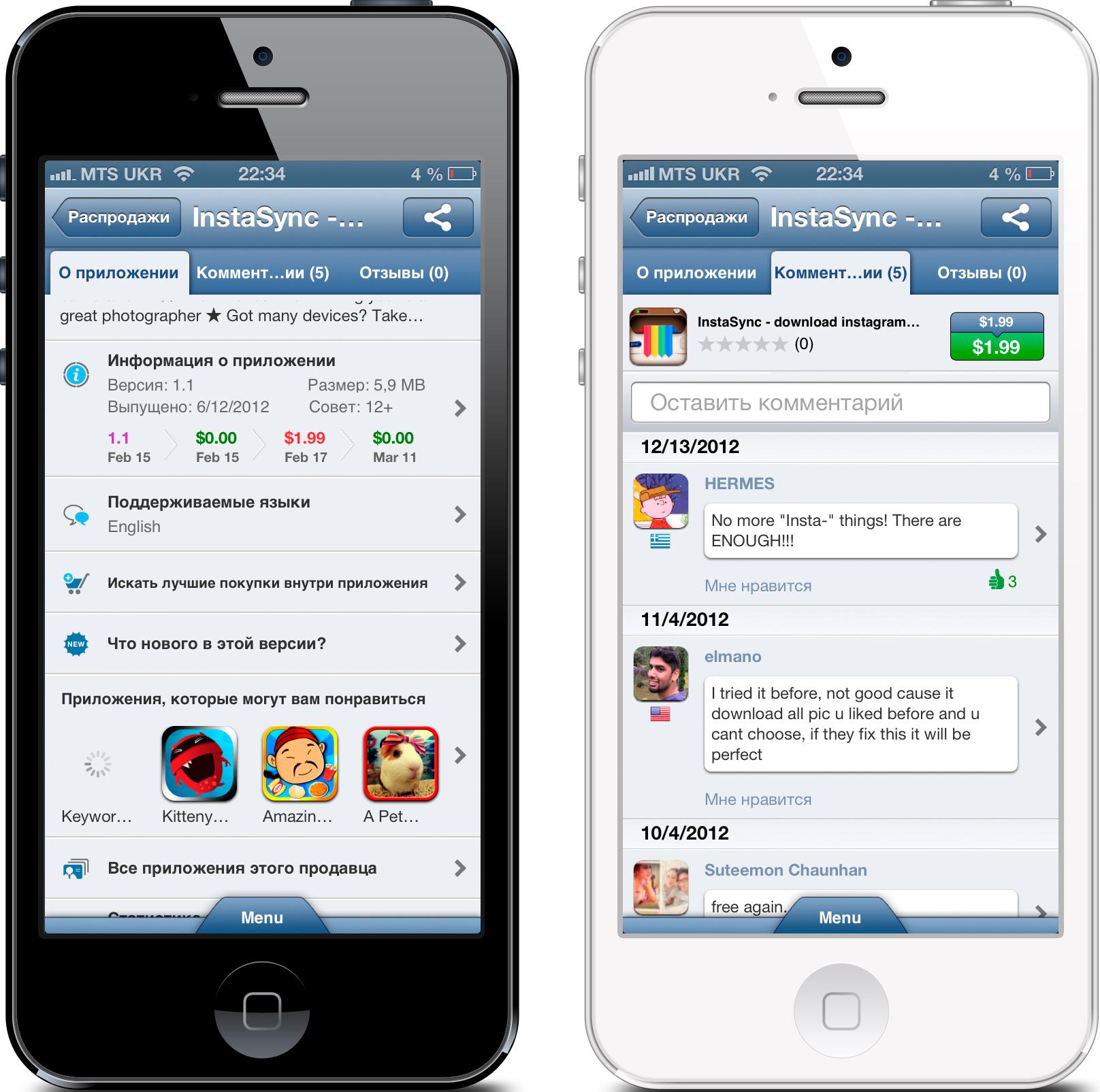 Какие приложения можно скачать на айфон бесплатно