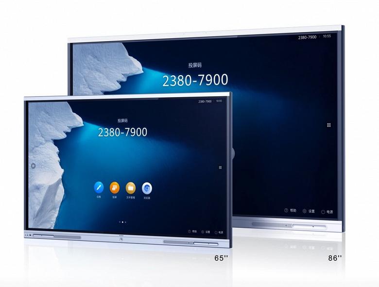 Huawei выпустила новые версии универсальных дисплеев IdeaHub для офиса