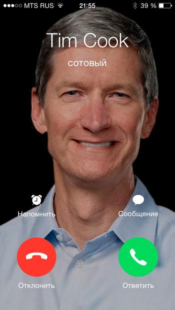cync-9 10 особенностей iOS 8, которых не хватает Android