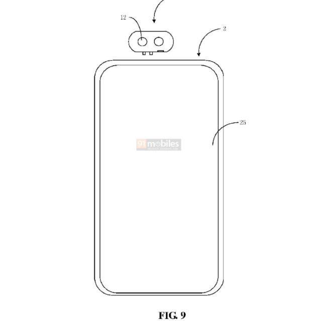 Xiaomi запатентовала смартфон с отсоединяемой камерой