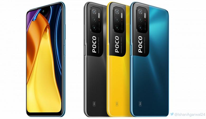 Опубликовано официальное фото смартфона Poco M3 Pro 5G за день до выпуска