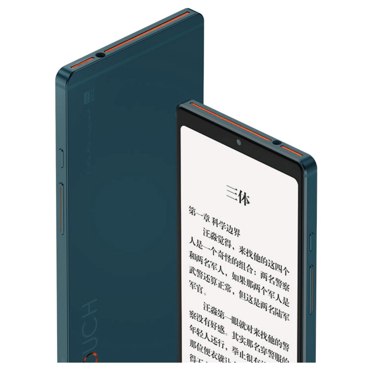 Представлена электронная книга с функцией плеера HiSense Touch