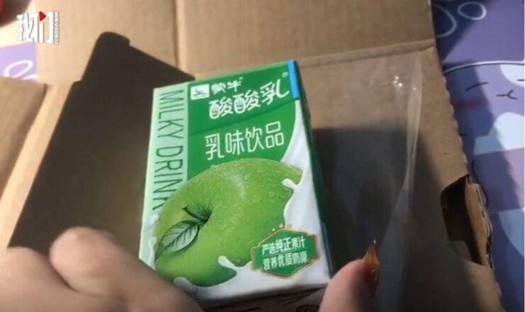 Китаянка вместо iPhone 12 Pro Max получила яблочный йогурт