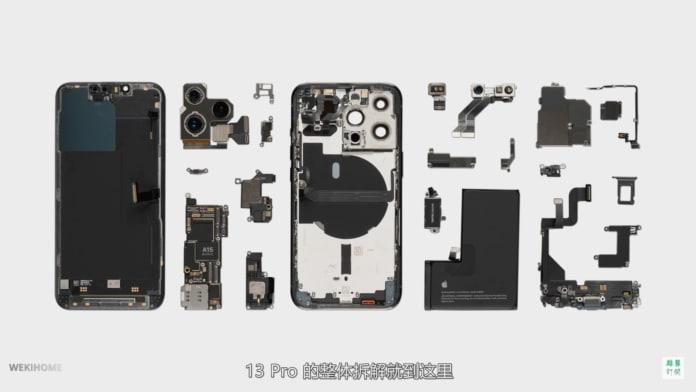 Стала известна емкость аккумулятора iPhone 13 Pro