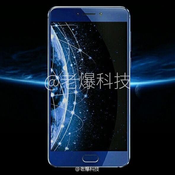 Презентация Meizu M5 Note пройдет 30ноября