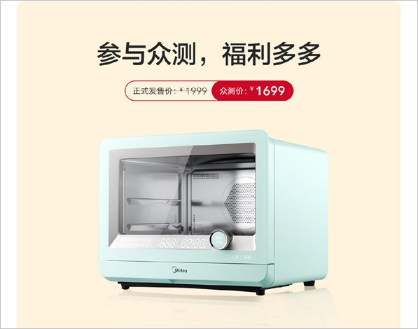 Midea выпустила многофункциональную печь с поддержкой HarmonyOS