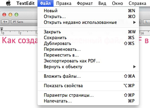 Maccentre форум просмотр темы - печать pdf из preview без