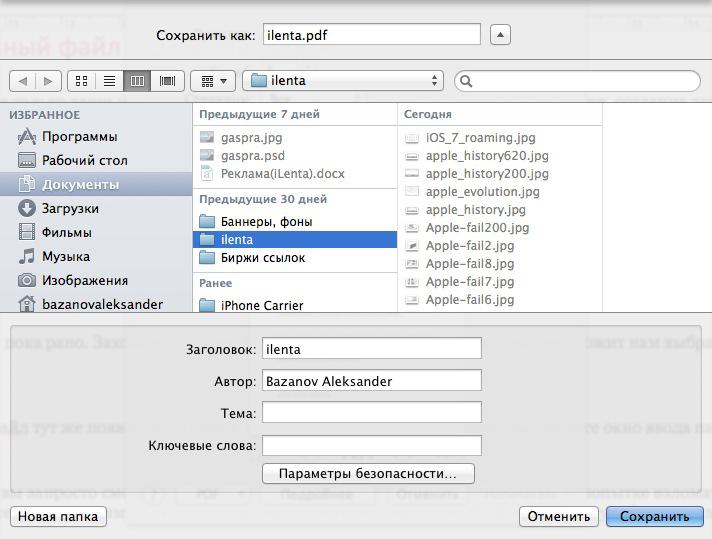 Как сделать видимыми все папки на mac