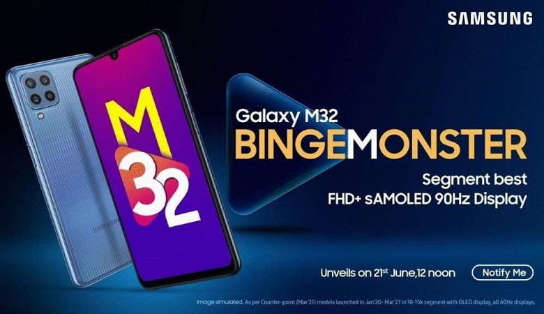 Подтверждены характеристики и цена смартфона Samsung Galaxy M32