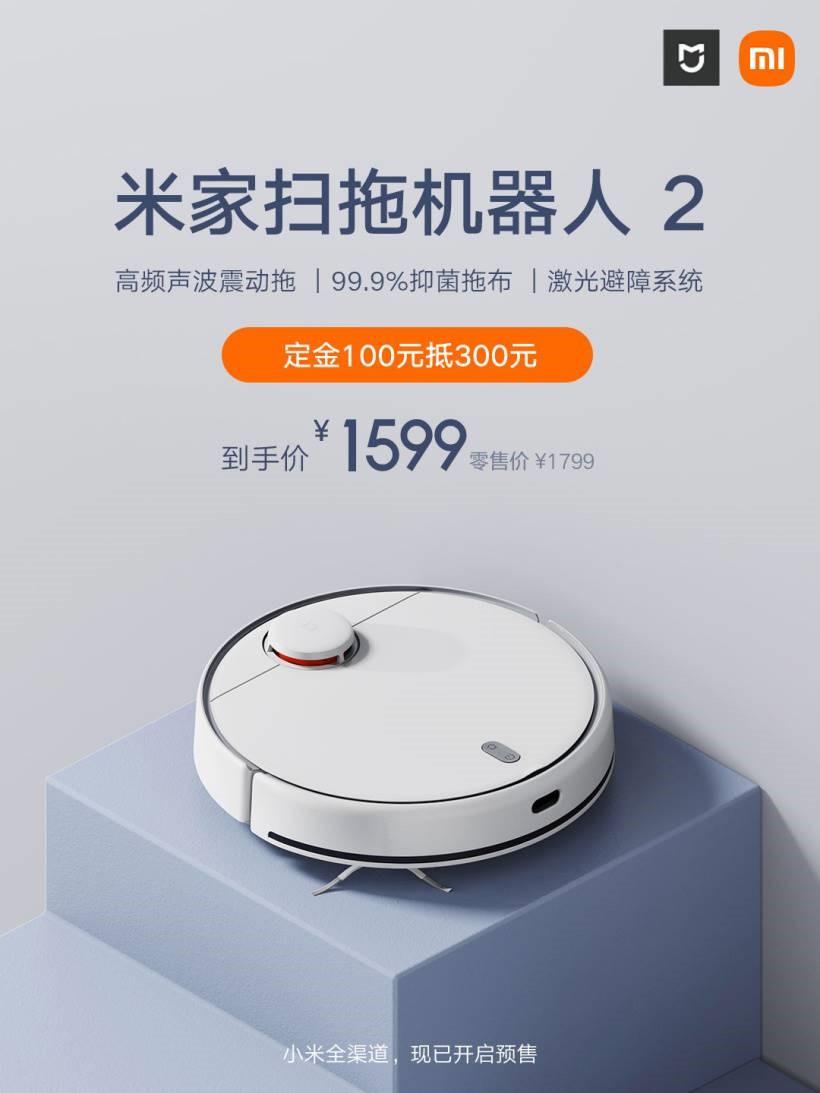 Представлен робот-пылесос Xiaomi Mijia Robot 2 с двигателем на 2800 Па