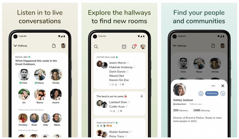 Социальная сеть Clubhouse стала доступна для Android, но с оговорками
