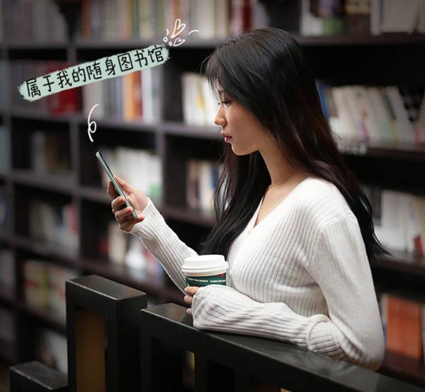 Представлена карманная электронная книга Xiaomi InkPalm 5