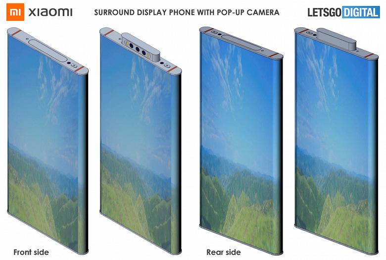Xiaomi запатентовала смартфон, опоясанный дисплеем