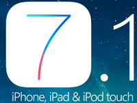 Apple выпустила iOS 7.1 для iPhone, iPod touch и iPad