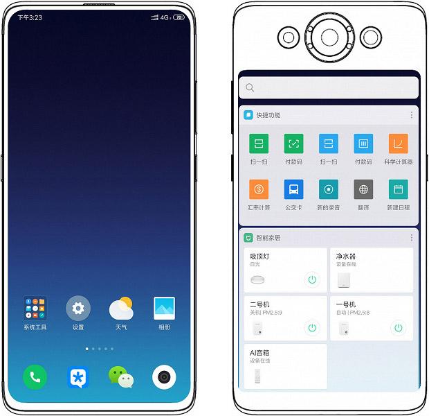 Xiaomi запатентовала смартфон с крупным дисплеем на задней панели