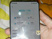 Опубликовано живое фото включенного Meizu 17th с перечисленными характеристиками