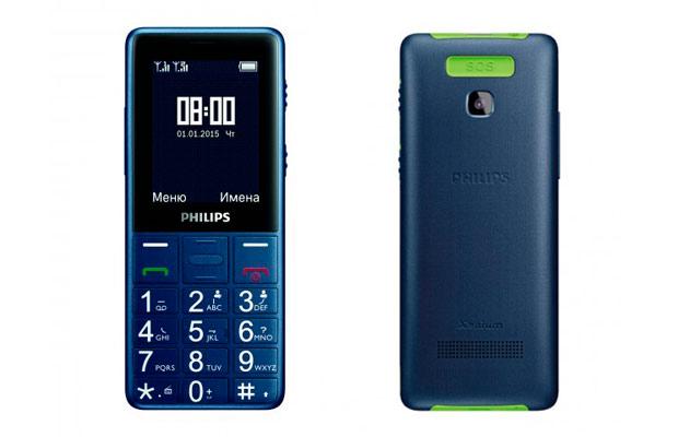 iphone 11 дисплей philips e311
