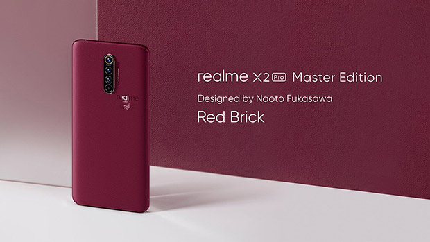 Выпущен смартфон Realme X2 Pro Master Edition Brick Red