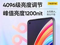 Смартфоны серии Realme X7 получат дисплей с яркостью 1200 нит