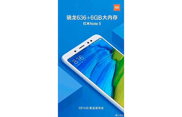 Новости: В продаже появился Xiaomi Redmi 5A с увеличенным объёмом памяти