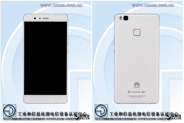 Huawei G9 Lite и MediaPad M2 7.0 выходят в Китае