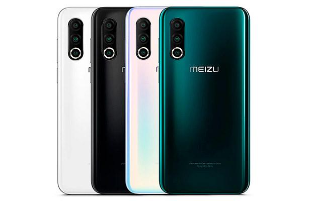 В Китае выбран самый красивый смартфон года