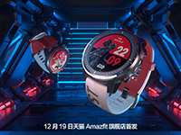 Представлены смарт-часы Amazfit Sports Watch 3 Star Wars Exclusive Edition
