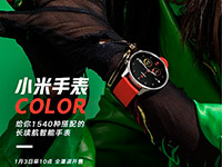 Представлены смарт-часы Xiaomi Watch Color с множеством цветных ремешков