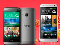 HTC One, One (M8), One mini и mini 2 точно получат Android 5.0 Lollipop